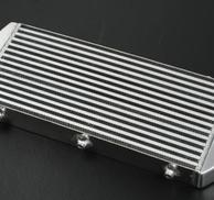 Intercooler 520x235x65 - 2,5'