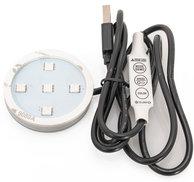 Poppy-belysning RGB - USB-Kontakt